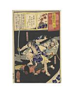 yoshiiku utagawa, modern genji, katana, samurai, japanese woodblock print