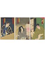 Kunichika Toyohara, Kabuki Play, Muramasa Sword, Ghost, Curse, Supernatural, Original Japanese woodblock print