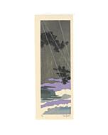 Paul Binnie, Light Rain, Kosame, Contemporary Art