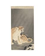 Koson Ohara, Roaring Tiger, Animal, Beast, Original Japanese woodblock print