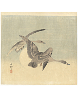 Koson Ohara, Flying Geese, Birds, Moon, Animals, Original Japanese woodblock print