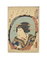 toyokuni III utagawa, Actor Bando Tamasaburo as Parlormaid Omiya, kabuki theatre