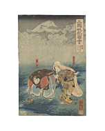 kuniyoshi utagawa, tamamo no mae, fox spirit