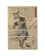 kuniyoshi utagawa, samurai, courageous generals