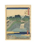 Hiroshige II Utagawa, Aoi Slope, Famous Views of Edo
