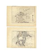 hokusai katsushika, marishiten, hokusai manga