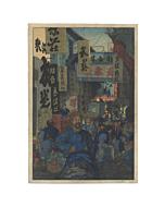 elizabeth keith, soochow, kiangsu, japanese woodblock print, japanese antique, modern print