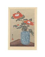 mokuchu urushibara, red poppies, flower