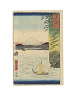 Hiroshige I, Cherry Blossoms, Musashi, Landscape