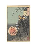 Yoshitoshi Tsukioka, Inaba Mountain, One Hundred Aspects of the Moon