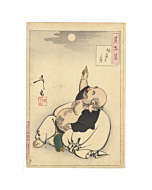 yoshitoshi tsukioka, Moon of Enlightenment, hotei, one hundred aspects of the moon