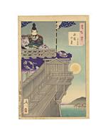 yoshitoshi tsukioka, Taira no Kiyotsune, one hundred aspects of the moon