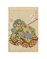 yoshitoshi tsukioka, kumasaka noh play, one hundred aspects of the moon