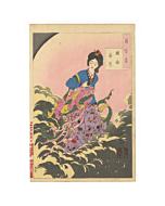 yoshitoshi tsukioka, chang e, one hundred aspects of the moon
