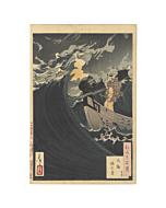 yoshitoshi tsukioka, benkei, daimotsu bay, one hundred aspects of the moon