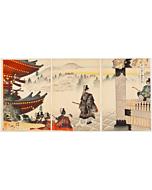 Chikanobu Yoshu, Festival at Nikko Shrine, The Outer Palace of Chiyoda