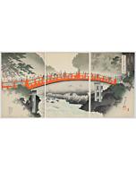 Chikanobu Yoshu, Sacred Bridge, Nikko Shrine, The Outer Palace of Chiyoda