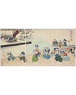chikanobu yoshu, martial arts practice, chiyoda practice