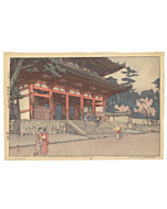 Hiroshi Yoshida, Omuro, Ninna-ji Temple in Kyoto