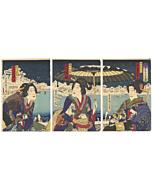 Kunichika Toyohara, Geisha, Kabuki, Onnagata, japanese woodblock print, japanese antique