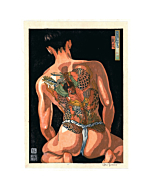 paul binnie, dragon and demon tattoo, japanese tattoo, irezumi