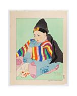 Paul Jacoulet, Bébé Coréen en Costume de Cérémonie (Korean Child in Ceremonial Costume)