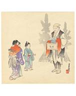 gekko ogata, puppet, entertainment, children