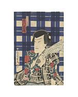 kunichika toyohara, japanese tattoo, tattoo inspiration, irezumi, peony, kabuki actor