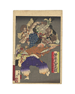 Yoshitoshi Tsukioka, Lord of Sagami, Tengu, Yokai, Monster, Warrior, Battle, Original Japanese woodblock print