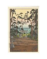 toshi yoshida, akiba shrine, landscape
