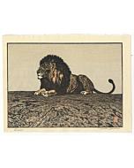 Toshi Yoshida, Lion, Animal Print