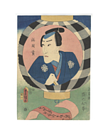 Toyokuni III Utagawa, Kabuki Actor,  Ichikawa Danjuro VIII