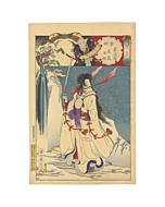 Chikanobu Yoshu, Snow in Tsukuba, Princess, Supernatural