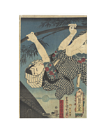 kunichika toyohara, tattoo design, kabuki actor, japanese woodblock print, antique