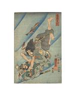 kuniyoshi utagawa, tatoo design, samurai, katana, japanese woodblock print