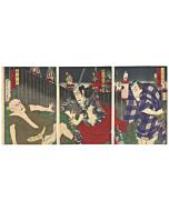 kunichika toyohara, tattoo design, katana, japanese woodblock print, kabuki