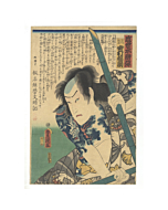 toyokuni III utagawa, tatto design, japanese dragon, japanese woodblock print