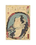 Toyokuni III Utagawa, Kabuki Actor Ichikawa Ichizo, Tattoo Design