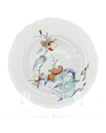 Kakiemon Round Saucer, Bird and Pomegranates, Porcelain, Japanese antique, Japan