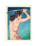 Paul Binnie, Sword, Nude, Contemporary Art
