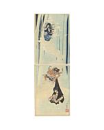 Yoshitoshi Tsukioka, Mongaku's Penitence, Buddhism, Fudo Myoo, Seitaka, Vertical Diptych, Original Japanese woodblock print