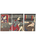 Kunichika Toyohara, Natsumatsuri, Kabuki, Tattoo Design, japanese woodblock print