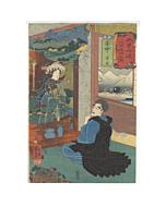 Kuniyoshi Utagawa, Seigen, Japanese Ghost, Sakurahime, Kisokaido, Japanese woodblock print, japanese antique