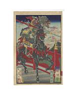 Yoshitoshi Tsukioka, Zhang Fei, Three Kingdoms , japanese woodblock print, japanese antique, chinese tale