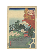 japanese woodblock print, japanese antique, landscape, hiroshige II