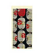 Teruhide Kato, Yoiyama Festival, Contemporary Art, Traditional, Lantern, Original Japanese woodblock print