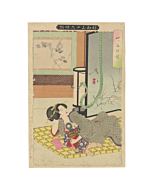 japanese woodblock print, japanese antique, ghost, oiwa, yoshitoshi