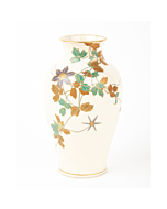 Yabu Meizan, Large Satsuma Vase, Flowering Vines, Dragonfly, Botanical, Japanese art, Japanese antique