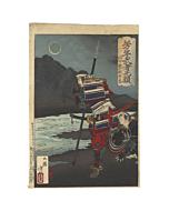 Yoshitoshi Tsukioka, Yukimori, Courageous Warriors, Night, Moon, Prayer, Legend, Original Japanese woodblock print