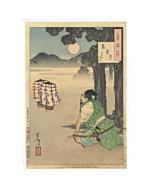 yoshitoshi tsukioka, takakura moon, one hundred aspects of the moon